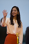 TOYOAKE,JAPAN-DECEMBER 04: The presenter of Champions Cup,Nozomi Sasaki,the Japanese actress,is attending the ceremony of the Champions Cup at Chukyo Racecourse on December 04,2016 in Toyoake,Aichi,Japan (Photo by Kaz Ishida/Eclipse Sportswire/Getty Images)