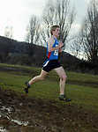 Ian Williams (TROTS)<br /> Welsh Cross Country Championships<br /> Leckwith Stadium<br /> 20.02.05<br /> ©Steve Pope<br /> Sportingwales.com<br /> 07798 83 00 89<br /> The Manor <br /> Coldra Woods<br /> Newport<br /> South Wales<br /> NP18 1HQ