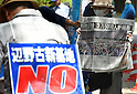Protesters opposing relocation of U.S. Marine Corps Air Station in Okinawa