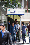 17 June 2013, Kabul,  Kabul Province,  Afghanistan.  Information Technology students arriving at the Afghan Telecom Corporation located within  the Communications Ministry in Kabul. The students are studying under a funded scheme aimed at promoting growth in the IT sector. The Information and Communications Technology program (ICT) aims to expand connectivity, mainstream the use of mobile applications in strategic sectors in the Government, and support the development of the local IT industry. The World Bank funding is providing technical assistance as well as training for IT workers through outsourced private institutions. Picture by Graham Crouch/World Bank