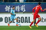 Jiangsu FC Forward Alex Teixeira in action during the AFC Champions League 2017 Group H match between Jiangsu FC (CHN) vs Adelaide United (AUS) at the Nanjing Olympics Sports Center on 01 March 2017 in Nanjing, China. Photo by Marcio Rodrigo Machado / Power Sport Images