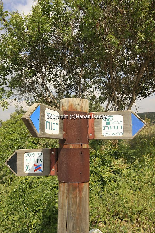 Israel, Jerusalem Mountains, a road sign in Hurvat Hanut