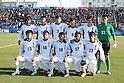 91st All Japan High School Soccer Tournament