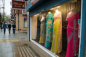 Saree Shop, Cromer Street, Kings Cross.