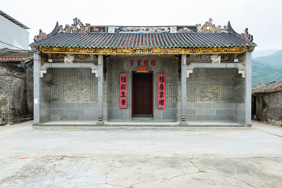 The Chik Kwai Study Hall, Pat Heung.