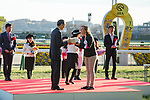 FUCHU,JAPAN-FEBRUARY 18: Kate Hunter,the Breeders' Cup Assiciation, presents Breeders' Cup Challenge Trophy  at Tokyo Racecourse on February 18,2018 in Fuchu,Tokyo,Japan (Photo by Kaz Ishida/Eclipse Sportswire/Getty Images)