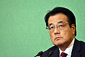 Japan opposition Democratic Party looks for new direction after election losses