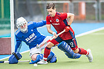 Mannheim, Germany, May 01: During the 1. Bundesliga men fieldhockey match between Mannheimer HC (red) and Harvestehuder THC (yellow/black) on May 1, 2021 at Am Neckarkanal in Mannheim, Germany. Final score 4-2 (HT 1-2). (Copyright Dirk Markgraf / www.265-images.com) ***