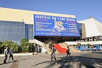 - France, French Riviera, Cannes:Palais des Festivals and Conferences<br /> <br /> - Francia, Costa Azzurra, Cannes: il Palazzo dei Festival e dei Congressi