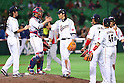 2013 World Baseball Classic 1st Round Pool A - Japan 5-2 China