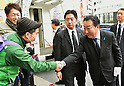 Yoshihiko Noda Campaign Rally for December 14 Japan Elections