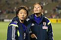 Football/Soccer: International friendly match - Japan 2-1 New Zealand