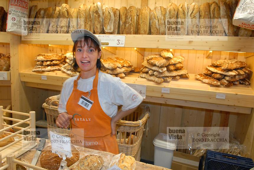 - Eataly, market for the sale of quality Italian food, the bakery<br /> <br /> - Eataly, market per la vendita del cibo italiano di qualità, la panetteria