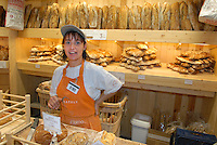 - Eataly, market for the sale of quality Italian food, the bakery<br /> <br /> - Eataly, market per la vendita del cibo italiano di qualità, la panetteria