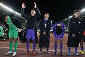 FIFA Club World Cup Japan 2015 : Sanfrecce Hiroshima 0-1 River Plate