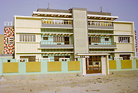 Kuwait April 1968.  Newly-constructed House in Modern Style of the Late 1960s.