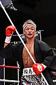 Boxing title bout at Korakuen Hall in Tokyo