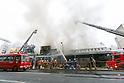 Fire outside famous Tokyo Tsukiji Fish Market