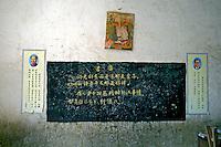 Quadro negro em sala de aula de vilarejo. Liuzhou. China. 2007. Foto de Flãvio Bacellar.