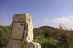 Israel, Jerusalem Mountains, the memorial to Nadav Israeli on Mount Tzuba
