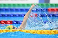 Keira Stephens / Swimming Heats<br />Tokyo Aquatic Centre <br />2020 Tokyo Paralympic Games<br />Paralympics Australia / Day 10<br />Tokyo Japan :  Fridayday 3 September 2021<br />© Sportshoot / Delly Carr / PA
