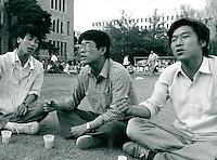 Korea-Universität in Seoul, Korea 1977