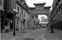 Le Quartier de Montreal dans les années 80<br /> <br />  LaGauchetiere , vue vers l'ouest, 19 juillet 1985
