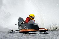 225-M    (Outboard Hydroplane)