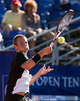 14-7-08, Amersfoort, Tennis, Dutch Open,  Thiemo de Bakker