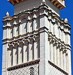 The Seville Tower
