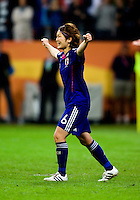 Mizuho Sakaguchi.  Japan won the FIFA Women's World Cup on penalty kicks after tying the United States, 2-2, in extra time at FIFA Women's World Cup Stadium in Frankfurt Germany.