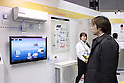 The Eco-Products Exhibition 2012 in Tokyo