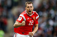Artem Dzyuba of Russia celebrates after scoring his side's third goal to make the score 3-0 during the 2018 FIFA World Cup Group A match between Russia and Saudi Arabia at Luzhniki Stadium on June 14th 2018 in Moscow, Russia.  <br /> Moscow 14-06-2018 Football FIFA World Cup Russia  2018 <br /> Russia - Saudi Arabia / Russia - Arabia Saudita <br /> Foto Daniel Chesterton/Phc/Panoramic/Insidefoto