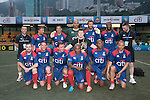 Citi All Stars vs Yau Yee League during the  Masters of the HKFC Citi Soccer Sevens on 20 May 2016 in the Hong Kong Footbal Club, Hong Kong, China. Photo by Lucas Schifres / Power Sport Images