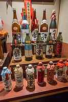 Japan, Okayama Prefecture, Kurashiki. Morita Sake Brewery.  Family run by husband and wife since 1909. MR