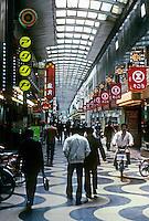 Osaka: Shopping Mall--under roof. Photo '82.