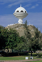Mutrah, Oman.  Incense Burner Monument and Park.