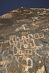 Abstract and ancient rock art of Nevada at Chrismas Tree Pass in the Grapevine Mountains of southern Nevada.