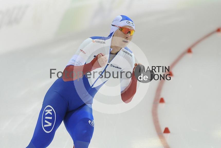 SPEED SKATING: SALT LAKE CITY: 20-11-2015, Utah Olympic Oval, ISU World Cup, 500m Men, Pavel Kulizhnikov (RUS), World Record: 33,98, ©foto Martin de Jong