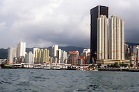 Hong Kong: Wanchai Ferry Slips, Skyscrapers. Photo '81.