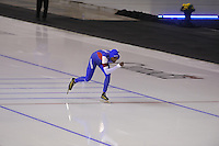 SPEEDSKATING: CALGARY: 15-11-2015, Olympic Oval, ISU World Cup, 1500m, Shani Davis (USA), ©foto Martin de Jong