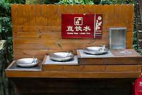 Guizhou Province, China.  Water Fountains at Yellow Fruit Tree (Huangguoshu) Waterfall Scenic Area.