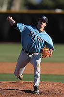 Brendan Doonan #36 of the Rhode Island Rams pitches against the Cal State Northridge Matadors at Matador Field on March 14, 2012 in Northridge,California. Rhode Island defeated Cal State Northridge 10-8.(Larry Goren/Four Seam Images)