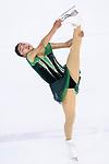 Kaori Sakamoto of Japan competes in Senior Ladies group during the Asian Open Figure Skating Trophy 2017 on August 05, 2017 in Hong Kong, China. Photo by Marcio Rodrigo Machado / Power Sport Images