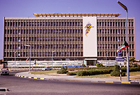 Kuwait October 1966.  Ministry of Information and Guidance.
