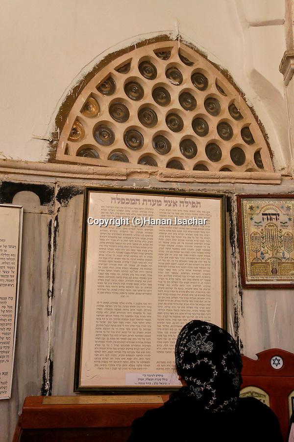 Judea, Hebron Mountain. A prayer at the Cave of Machpelah in Hebron