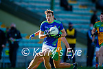 David Clifford, Kerry during the Allianz Football League Division 1 Round 7 match between Kerry and Donegal at Austin Stack Park in Tralee on Saturday.