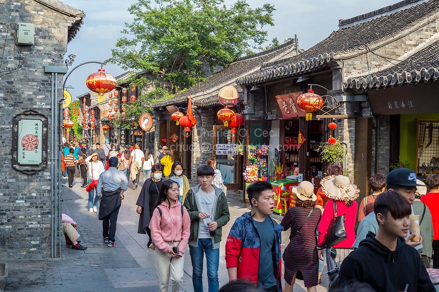 Yangzhou, Jiangsu, China.  Dong Guan Street in Mid-afternoon.