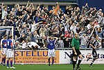 Carlisle United 1 Newcastle United 1, 21/07/2007. Brunton Park, Pre-season Friendly. Newcastle United fans celebrating Nolberto Solano's  goal during his team's pre-season friendly against Carlisle United at Cumbrian's Brunton Park ground. The match ended one goal each with Newcastle equalising Livesey's opener through Nolberto Solano in the last minute. During the 2007-08 season Carlisle played in League One, English football's third tier, while Newcastle were a top Premiership team. Photo by Colin McPherson.