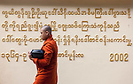 18 JUNE 2015, Mandalay, Myanmar:  A student monk on his way to a lecture by 969 activist Monk Wirathu  at his quarters in the Masoeyein Monastery in Mandalay, Myanmar. Picture Graham Crouch/The Australian Magazine